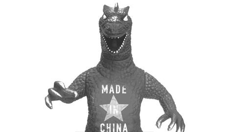 Il secolo cinese